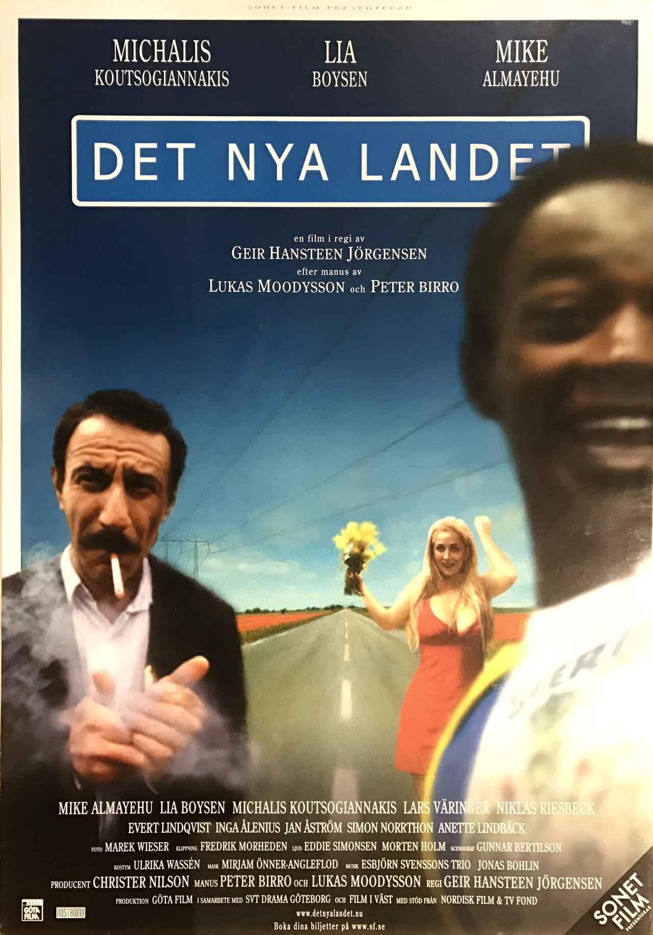 画像1: 『ニュー・カントリー(原題:Det Nya Landet)』 (2000年/131分/スウェーデン)日本初公開