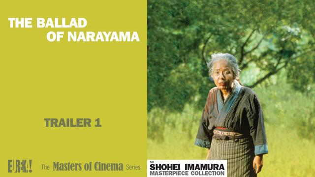 画像: THE BALLAD OF NARAYAMA (Masters of Cinema) Trailer youtu.be