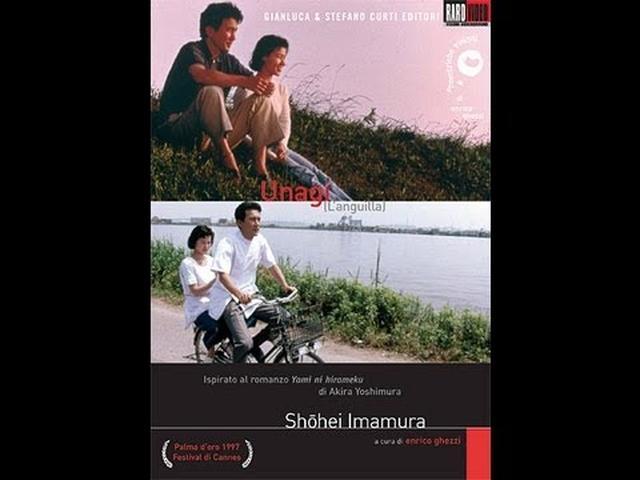 画像: Unagi - The Eel, Shoei Imamura - Official Trailer youtu.be