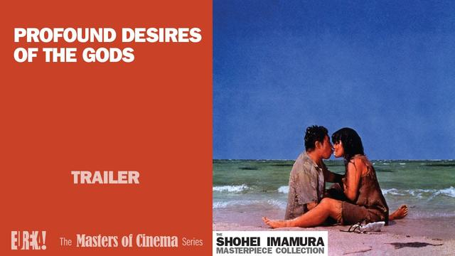 画像: PROFOUND DESIRES OF THE GODS (Masters of Cinema) Trailer youtu.be