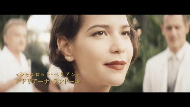 画像: 『ル・コルビュジエとアイリーン 追憶のヴィラ』冒頭映像 youtu.be