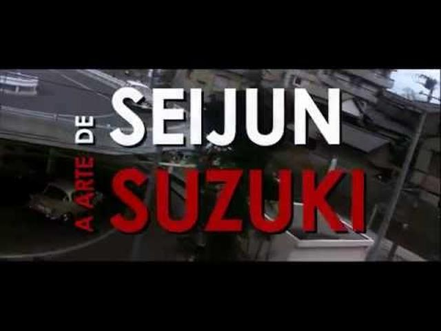 画像: A Arte de Seijun Suzuki - Trailer Oficial youtu.be