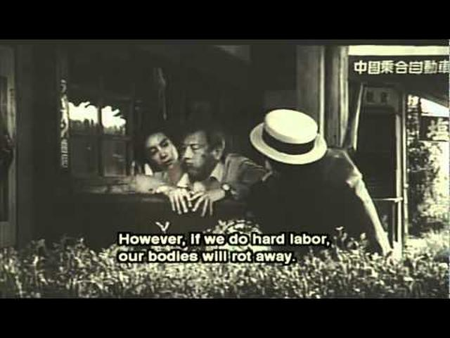 画像: Black Rain (Kuroi Ame) (1989) 黒い雨 , Shōhei Imamura, Trailer + English subtitles youtu.be