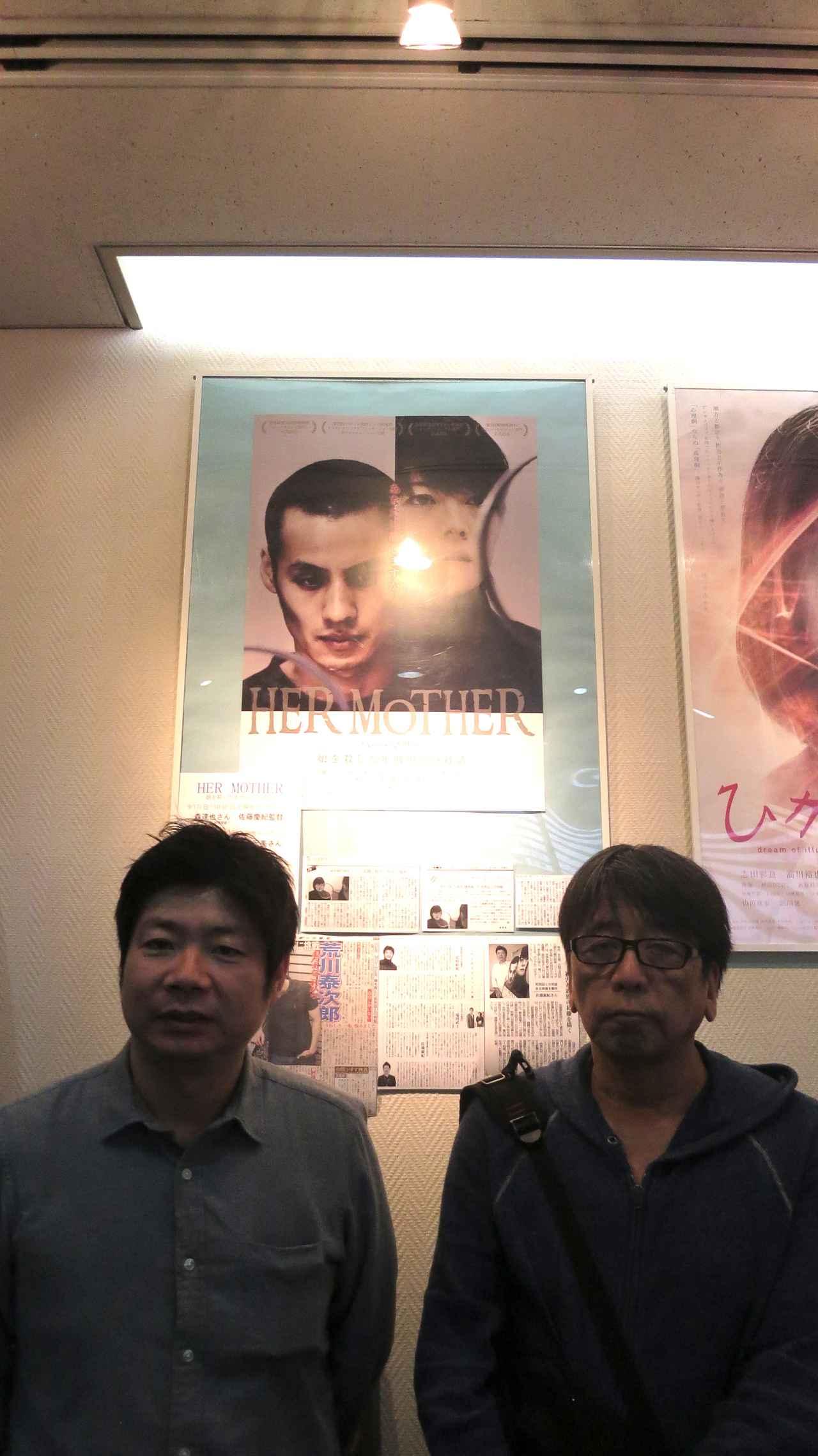 画像: 左より佐藤慶紀監督、森達也監督