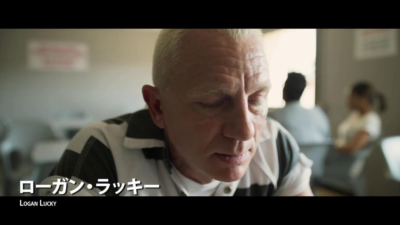 画像: 第30回東京国際映画祭 予告編 youtu.be