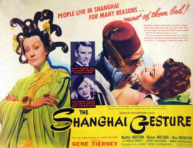 画像: 『上海ジェスチャー』のロビーカード。この図柄からしてすでに誰が主演なのか不明である。