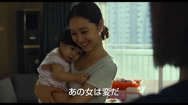 画像: 韓国サスペンス・スリラー映画『女は冷たい嘘をつく』予告 youtu.be