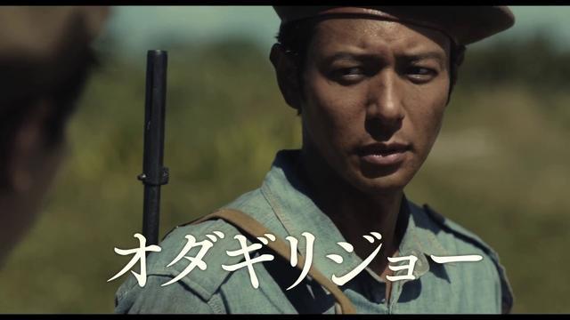画像: 阪本順治監督✖️オダギリジョー『エルネスト』本予告 youtu.be