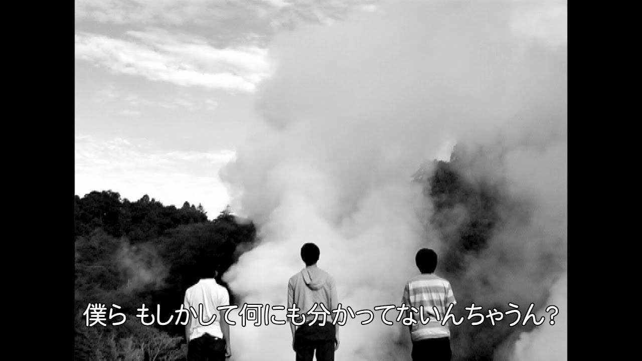 画像: 大力拓哉と三浦崇志の共同監督による『ニコトコ島』『石と歌とペタ』予告編 youtu.be