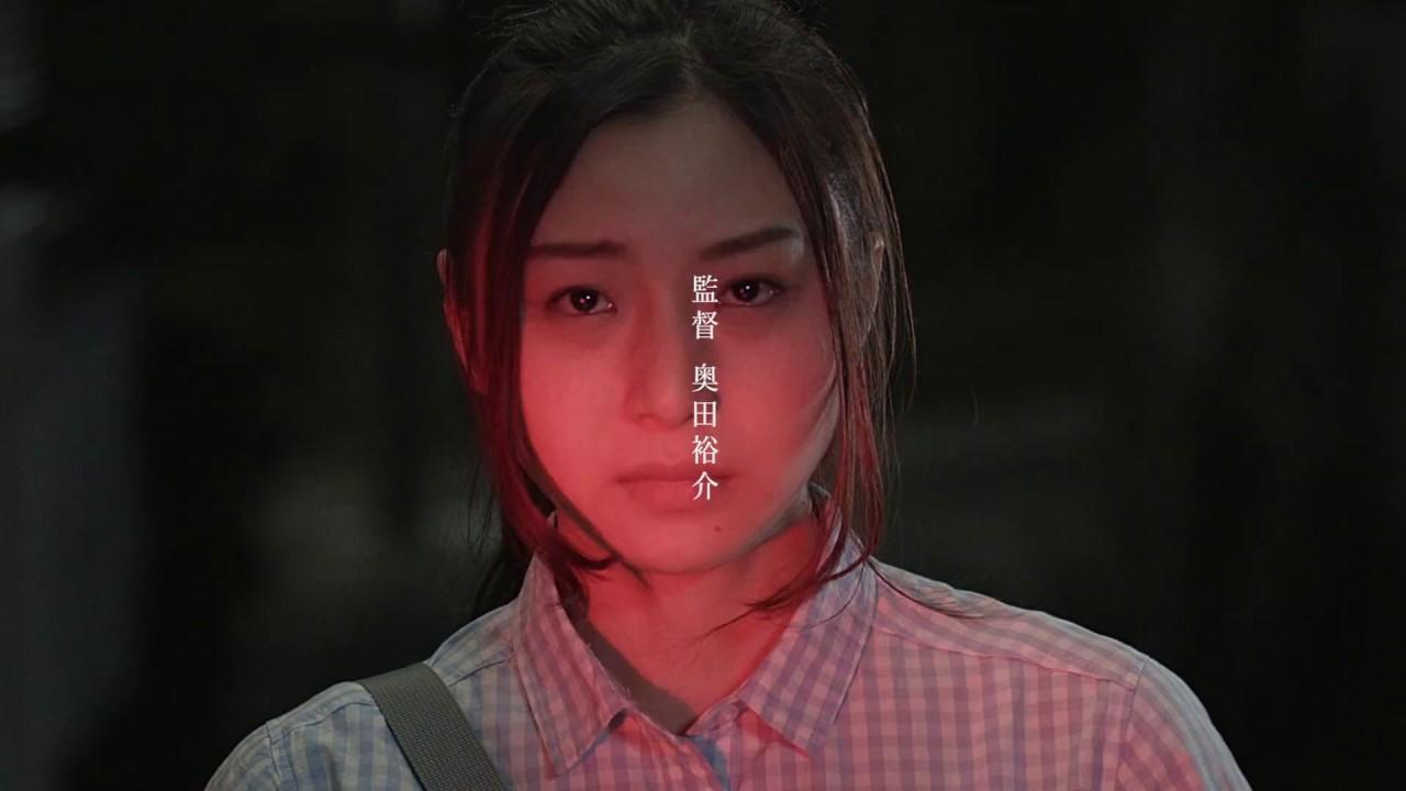 画像: 奥田裕介監督初長編作『世界を変えなかった不確かな罪』予告 youtu.be