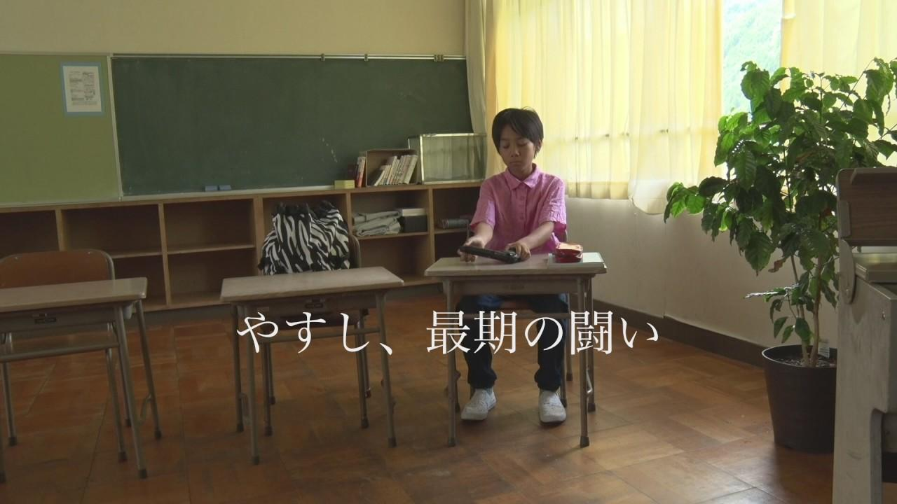 画像: PFFアワード2017入選作品 『子どものおもちゃ』予告編 youtu.be