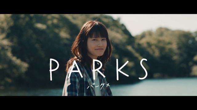 画像: 映画「PARKS パークス」予告 youtu.be
