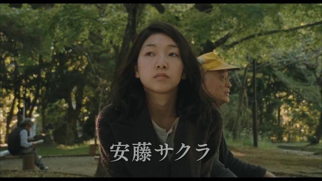 画像: 安藤サクラ主演『 0.5ミリ』予告 youtu.be