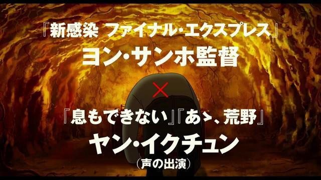 画像: 「我は神なり」予告 youtu.be