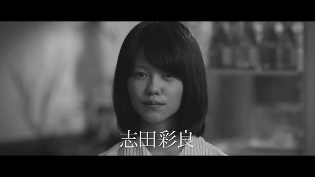 画像: 映画「ひかりのたび」予告編 youtu.be