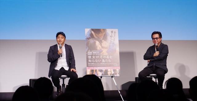 画像1: 左より白石和彌監督、松崎健夫(映画評論家)