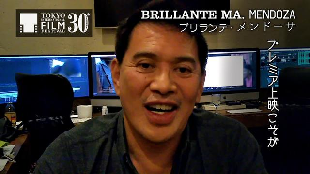 画像: ブリランテ・メンドーサ監督 第30回祝福コメント| Congratulations Messages from Mr. Brillante Ma. Mendoza youtu.be