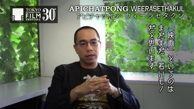 画像: アピチャッポン・ウィーラセタクン監督 第30回祝福コメント| Congratulations Messages from Mr. Apichatpong Weerasethakul youtu.be