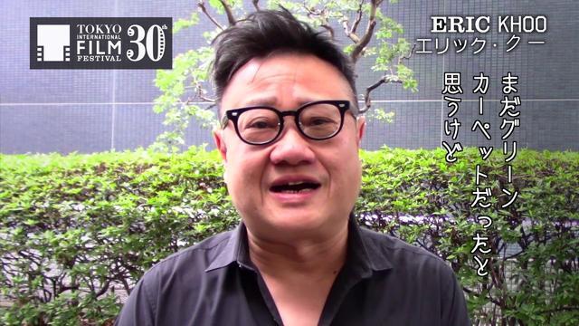 画像: エリック・クー監督 第30回祝福コメント| Congratulations Messages from Mr. Eric Khoo youtu.be