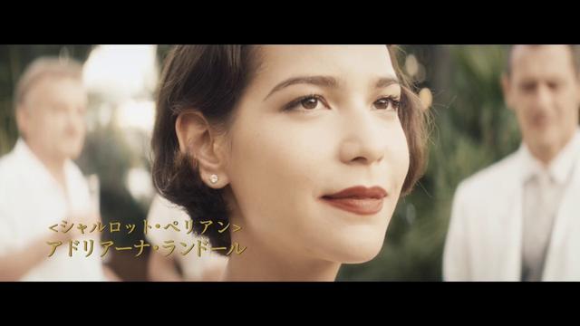 画像: 二人の天才の愛と嫉妬-『ル・コルビュジエとアイリーン 追憶のヴィラ』予告編 www.youtube.com