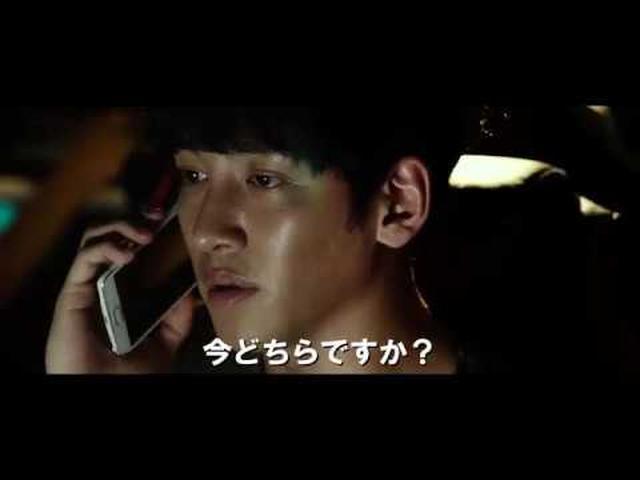 画像: チ・チャンウクが映画初主演『操作された都市 』予告編 youtu.be