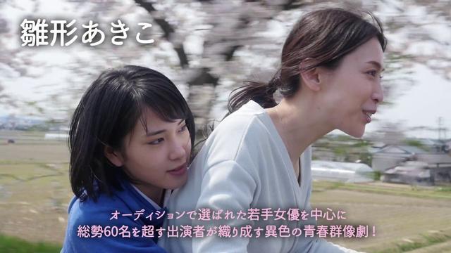 画像: 映画『ミスムーンライト』予告編(90秒) youtu.be