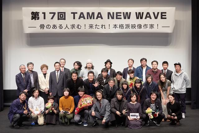 画像: 多くの新人監督を生み出した「TAMA NEW WAVE」-2017年度ノミネート7作品発表!