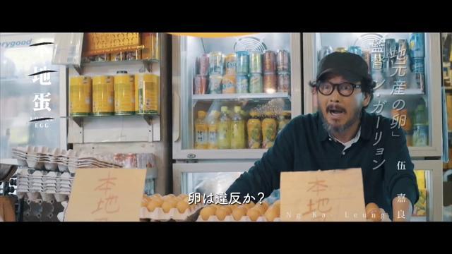 画像: 近未来の香港ー衝撃の問題作『十年』予告 youtu.be