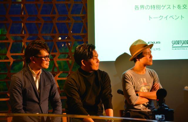 画像: 町田有也氏(左)大高健志氏(中央)萩原健太郎監督(右)