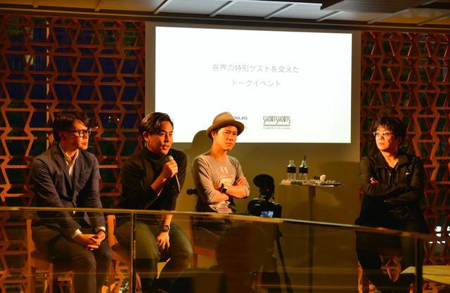 画像: 【ゲストプロフィール】 ■萩原健太郎(映画監督) 1980年生まれ、東京都出身。2007年に Art Center College of Design(ロサンゼルス)映画学部卒業後、  日本に帰国。THE DIRECTORES GUILD に参加し、ソフトバンク、TOYOTA、コカコーラをはじめ多数のTV-CM、MV、ショートフィルムの演出を手がける。初長編脚本「Spectacled Tiger」が、米サンダンス映画祭にて優秀な脚本に送られるサンダンスNHK賞を日本人で初めて受賞。2017年3月 NHK BS にて、プレミアムよるドラマ「嘘なんてひとつもないの」がオンエア。 2017年7月 初長編映画監督作品「東京喰種トーキョーグール」が公開。 ■大高健志(Motion Gallery代表 / popcorn共同代表) 早稲田大学政治経済学部卒業後、外資系コンサルティングファームに入社、戦略コンサルタントとして、主に通信・ メディア業界において、事業戦略立案、新規事業立ち上げ支援等のプロジェクトに携わる。 その後、東京藝術大学 大学院に進学し映画製作を学ぶ中で、クリエィティブと資金とのより良い関係性の構築の必要性を感じ、2011年に 日本での先駆けとしてクラウドファンディングプラットフォーム『MotionGallery』(https:motion-gallery.net/)を立ち上げ。以来15億円を超えるプロジェクトの資金調達~実現をサポート。2017年には、だれでも映画館をつくることができるマイクロシアタープラットフォーム『popcorn』(https:popcorn.theater/)をスタート。 ■町田有也(HJホールディングス株式会社 プロデューサー) 日本テレビグループの動画配信サービス「Hulu フールー」を運営するHJホールディングス株式会社に勤務。編成部や カスタマーマネジメント部を経て、オリジナル作品を制作するコンテンツ制作部でアニメーションを中心にプロデュース業務を担当。主な企画作品は神山健治監督作品『エンシェンと魔法のタブレット』、櫻木優平監督作品『ソウタイセカイ』、アカデミー賞にもノミネートされたトンコハウス作品『ダム・キーパー』を原作とした、エリック・オー監督作品『ピッグ 丘の上のダム・キーパー』など。前職はカルチュア・コンビニエンス・クラブ株式会社(CCC)本部で特撮・アニメーションジャンルのマーチャンダイザーや、販促企画を行う。また、TBSとCCC、2社の共同出資で設立されたTCエンタテインメント株式 会社で、映像ソフトの企画・製作などに関わる。