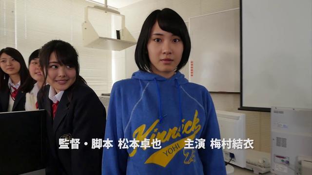 画像: 映画 『ミス ムーンライト』 特報 【JK映像部編】 youtu.be