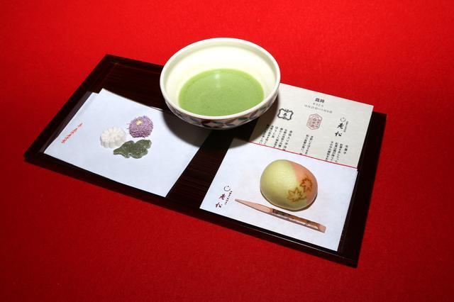 画像: お茶会セット ※イメージ画像 写真提供:Art Aquarium