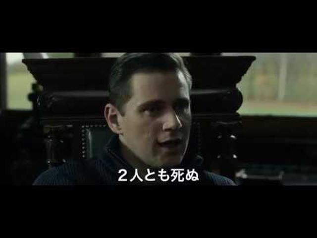 画像: 『ザ・ボディガード』予告 youtu.be