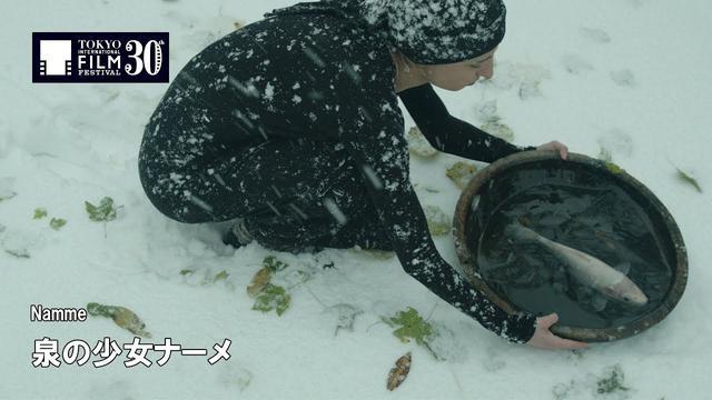 画像: 『泉の少女ナーメ』予告編 | Namme - Trailer youtu.be