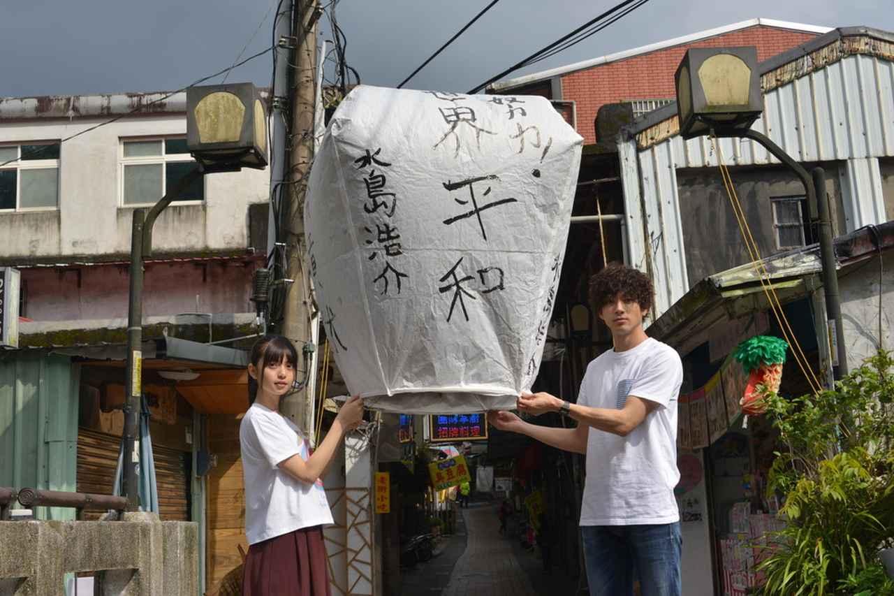 画像: 2 人で天燈(てんだん)を飛ばすシーンの写真 (C)『あの頃、君を追いかけた』フィルムパートナーズ