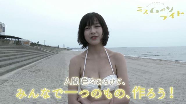 画像: 映画 『ミス ムーンライト』 予告編パート5 youtu.be