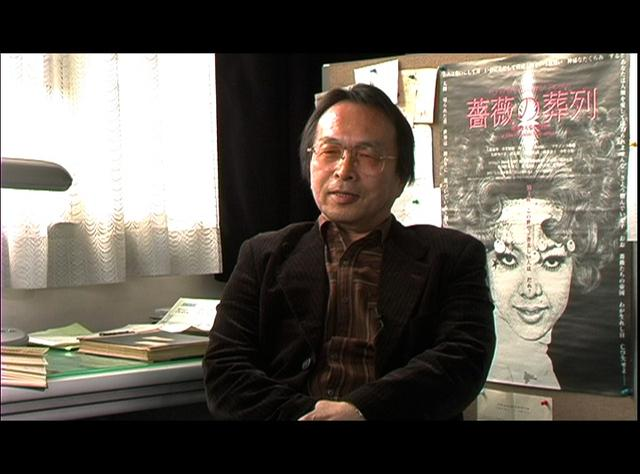 画像: 『映像の発見=松本俊夫の時代』 (C)1969 Matsumoto Production