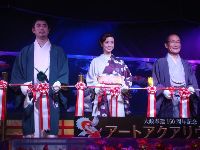 画像2: 開会式に広報大使の女優・上戸彩さんが登場