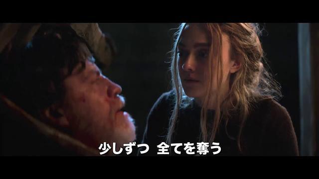 画像: ダコタ・ファニング×ガイ・ピアース『ブリムストーン』予告 youtu.be