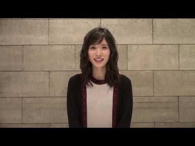 画像: 松岡茉優 東京国際映画祭 東京ジェムストーン賞受賞喜びのコメント! youtu.be