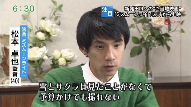 画像: 映画「ミスムーンライト」 ニュース youtu.be