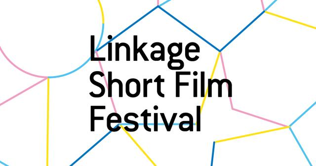 画像: ショートムービーコンテスト Linkage Film Festival