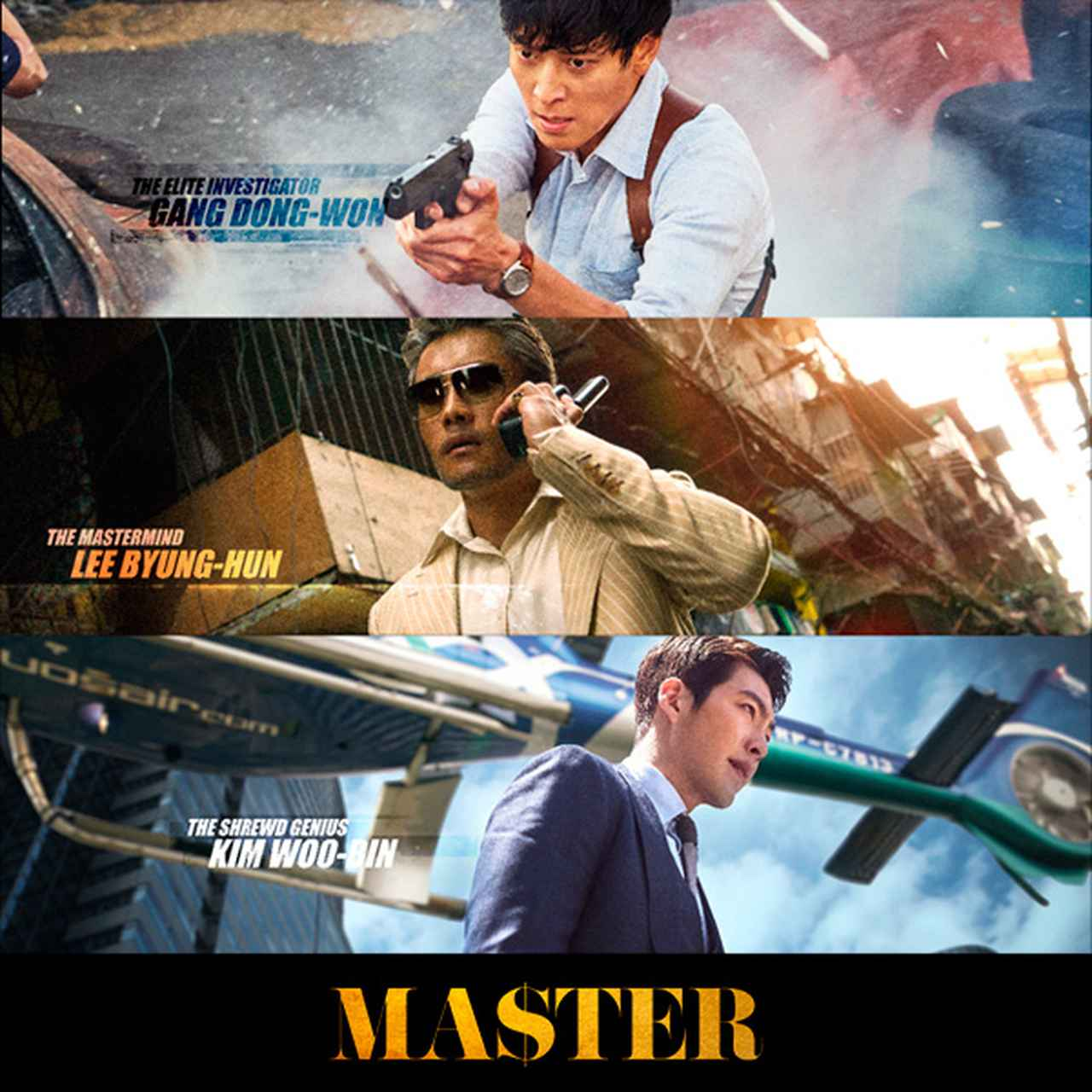 画像: 『MASTER マスター』11月10日(金)TOHOシネマズ 新宿他、全国ロードショー!
