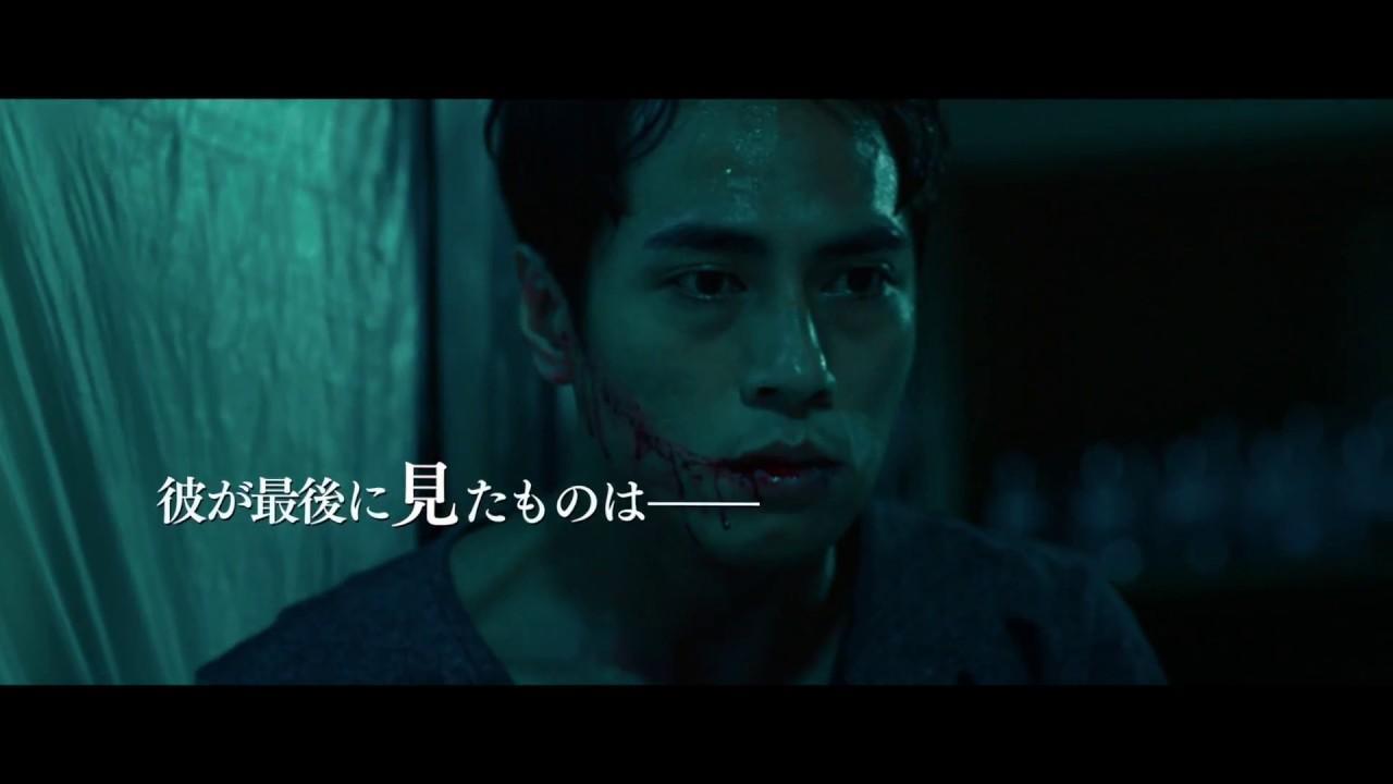 画像: 台湾サスペンスの傑作!『目撃者 闇の中の瞳』予告 youtu.be