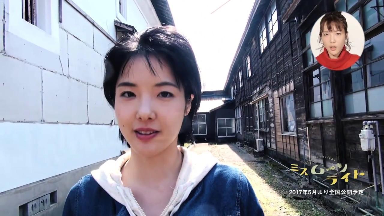画像: 映画 『ミス ムーンライト』メイキング vol.2 youtu.be