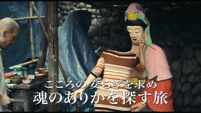 画像: 映画『ブッダ・マウンテン~希望と祈りの旅』オリジナル予告編 youtu.be