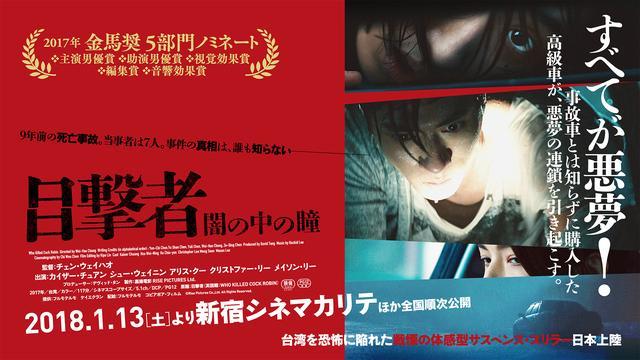 画像: mokugekisha.com