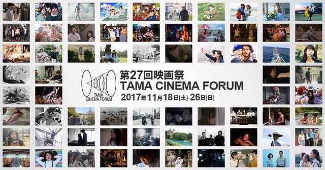 画像: アントナン・ペレジャトコ監督特集‐フレンチ・コメディの奇天烈な闘争‐ | 第27回映画祭TAMA CINEMA FORUM
