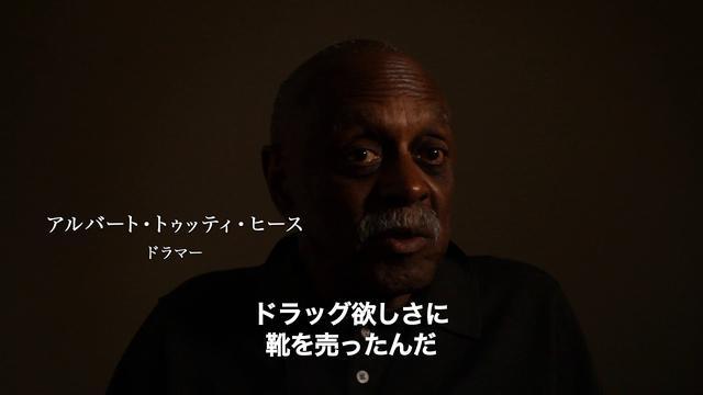画像: 「ジャズ史上最悪の悲劇」の愛と哀しみに迫るドキュメンタリー『私が殺したリー・モーガン』予告 youtu.be