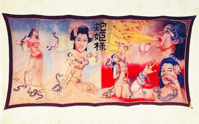 """画像1: へび女、人間ポンプ、タコ娘、ロクロ首…。最後の""""見世物小屋""""を描いたドキュメンタリー映画『ニッポンの、みせものやさん』酉の市に合わせアンコール上映が決定!"""
